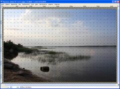 Изображение с исправленным положением горизонта