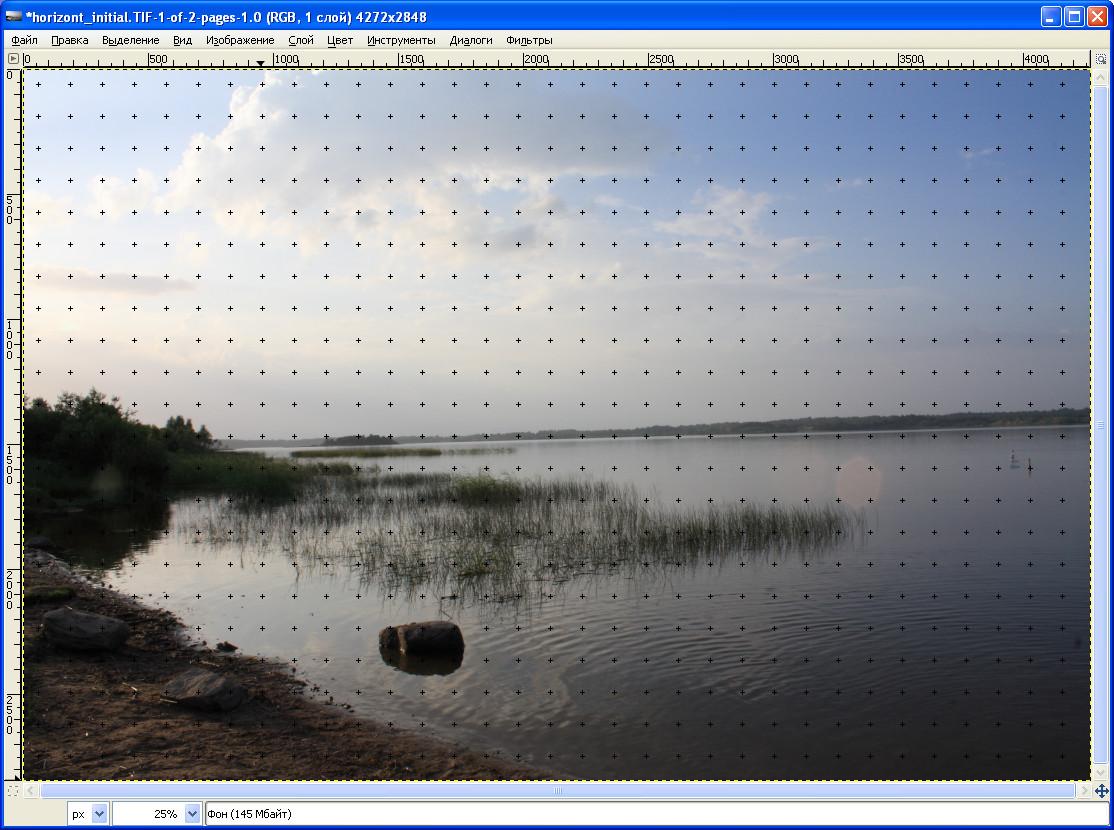 Обработка фото вертикальная корректировка фото 784-829
